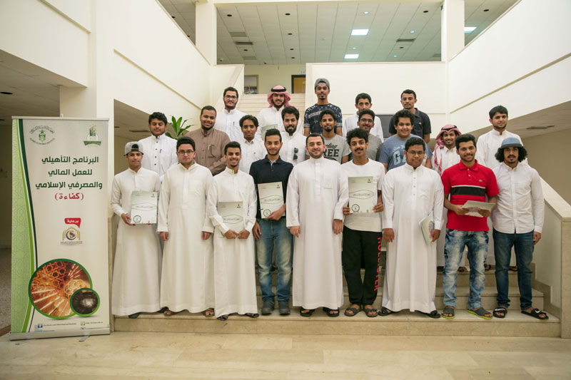 Completion of Kafaa Training program, held during 14-16/7/1438H