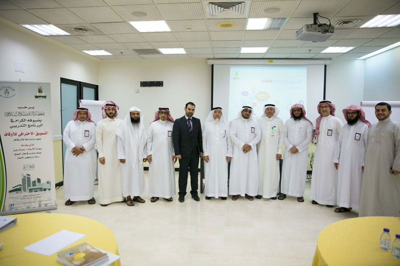 Professional Marketing of Endowments Program- Concluding Session