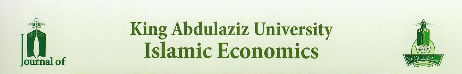 Islamic Economics Institute - Journal of King Abdulaziz